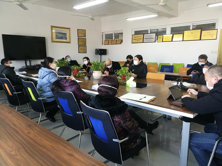 质量评估中心召开在线教学督查工作座谈会